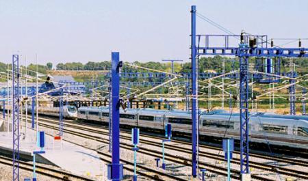 AVE Camp de Tarragona Railway station