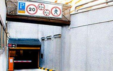 Book a parking spot in Atocha - Retiro Reyes Magos car park