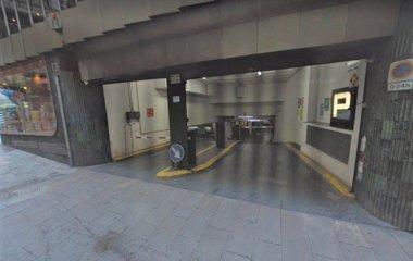 Reservar una plaza en el parking Princesa