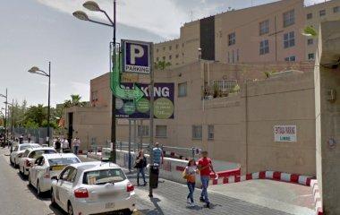 Book en plads i Santa Teresa parkeringsplads