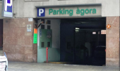 Àgora - Escola Industrial