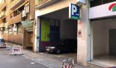 Garaje Funciona Motor
