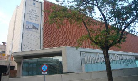 Fundació Puigvert Hospital, Барселона