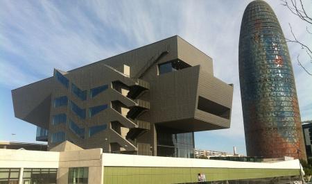 DHUB - Museu del Disseny de Barcelona, Барселона
