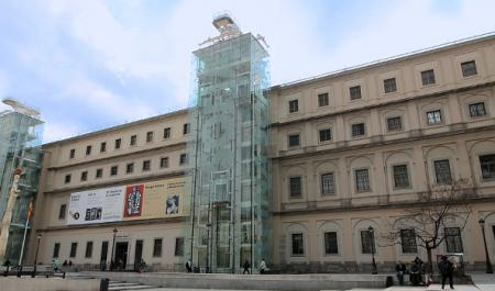 Musée National Centre d'Art Reina Sofía, Madrid