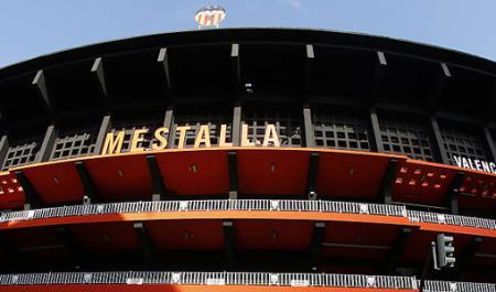 Mestalla Stadium Valencia , Валенсия