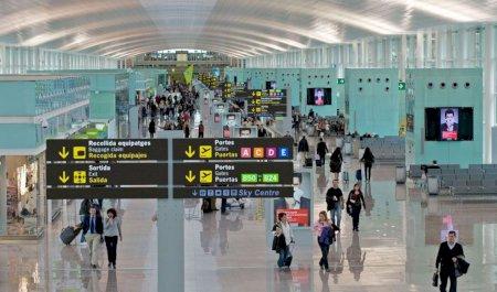 Terminal 1, Аэропорт Барселоны - Эль-Прат