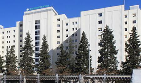 Hospital University Complex of Granada, Granada