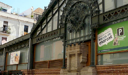 Mercat de la Llibertat, Барселона